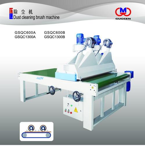 Guosen GSQC 600