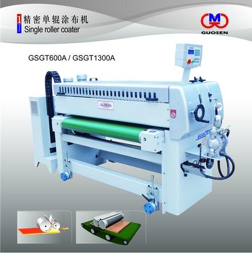 Guosen GSGT 600