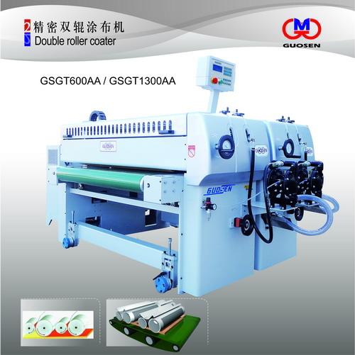 Guosen GSGT 600AA
