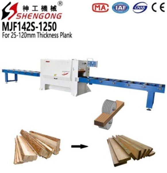 Shengong MJF 142S-1250