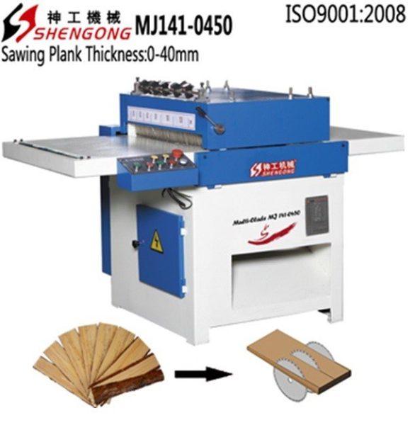 Shengong MJ 141-0450