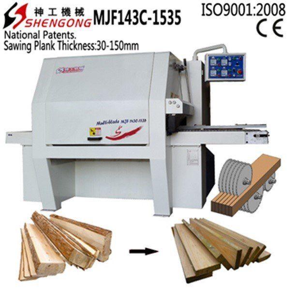 Shengong MJF 143C-1535