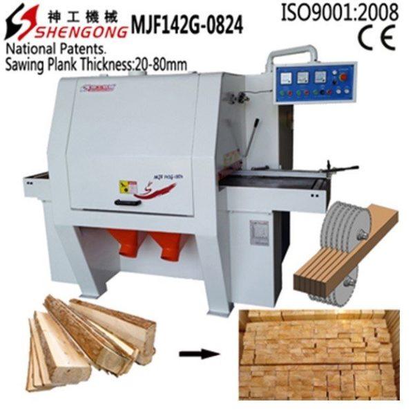 Shengong MJF 142G-0830