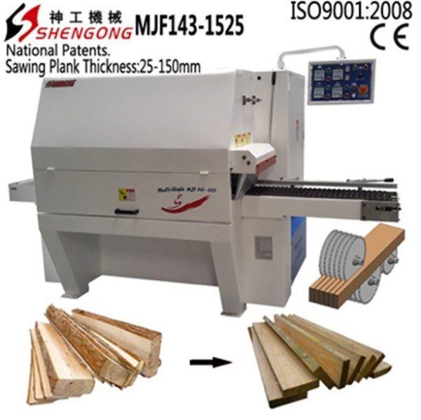 Shengong MJF 143- 1525
