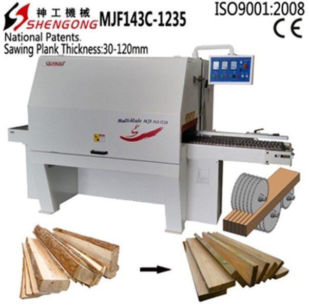 Shengong MJF 143C-1235