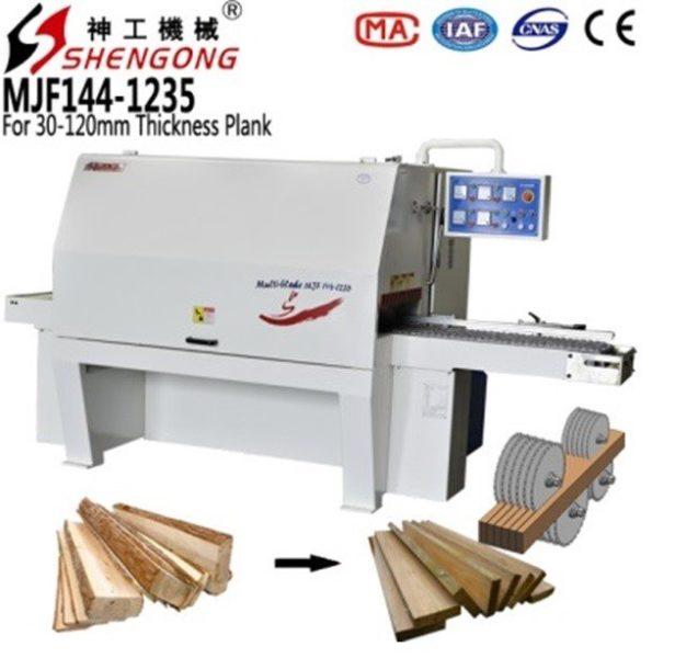 Shengong MJF 144-1235