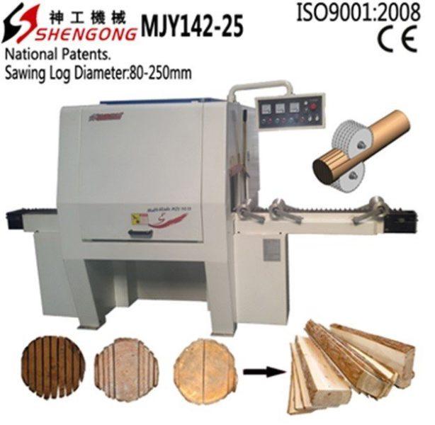Shengong MJY 142 – 25