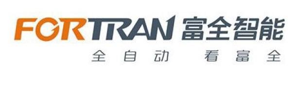 Systemy automatyzacji firmy Fortran
